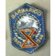 PATCHES T54
